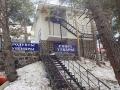 Магазин спорттоваров в Хижина Логово