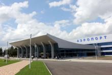 aeroport-minvody